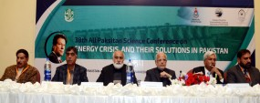 Govt to focus on renewable energy projects: Ijaz Chaudhry